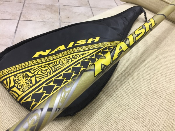 Naish - Wave LE 8.0 Vario Carbon/Kevlar