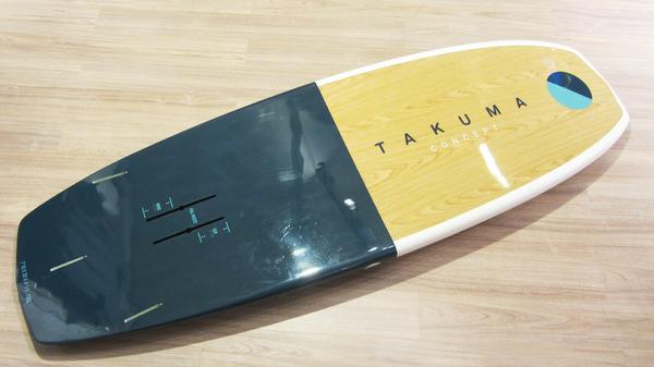 altra -  Takuma BX SUP 7'10 completo di Takuma ACCESS Foil Usato Ottime condizioni
